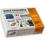 Электроника для начинающих 2.0. БОЛЬШОЙ НАБОР + книга