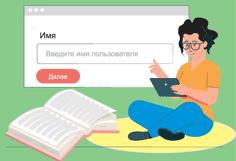Самоучители работы на компьютере